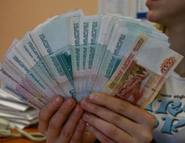Как заработать 30000000000000 рублей